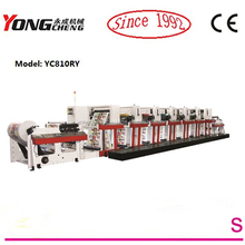 YC810RY China Best Flexo Printer for Paper Cup