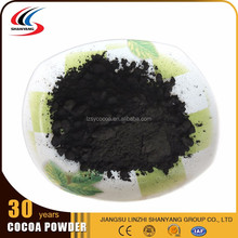 Bottom price PH7.5-8.5alkalized cocoa powder cocoa butter low price