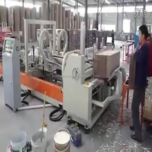 High Speed Fully Automatic carton Box Folder Gluer Machine/gluing machine
