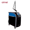 q switch long pulse nd yag 1064nm vascular laser machine for skin treatment