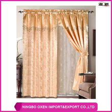 2PCS Solid Jacquard Window Curtain Set With Lace Lining