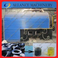 421 Allance waste plastic recycling to fuel+86 15136240765