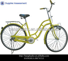 HH-C2610 26 inch ladies super cruiser bikes for sale with dynamo light