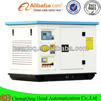 Hot sale factory 8-30kw LPG/NG/GAS Silent type Generator set