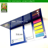Printed Paper Writing Note Pad
