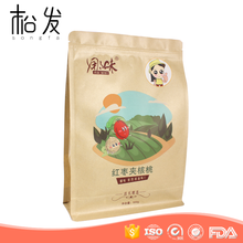 Top quality kraft paper flat bottom bag packaging for loose tea