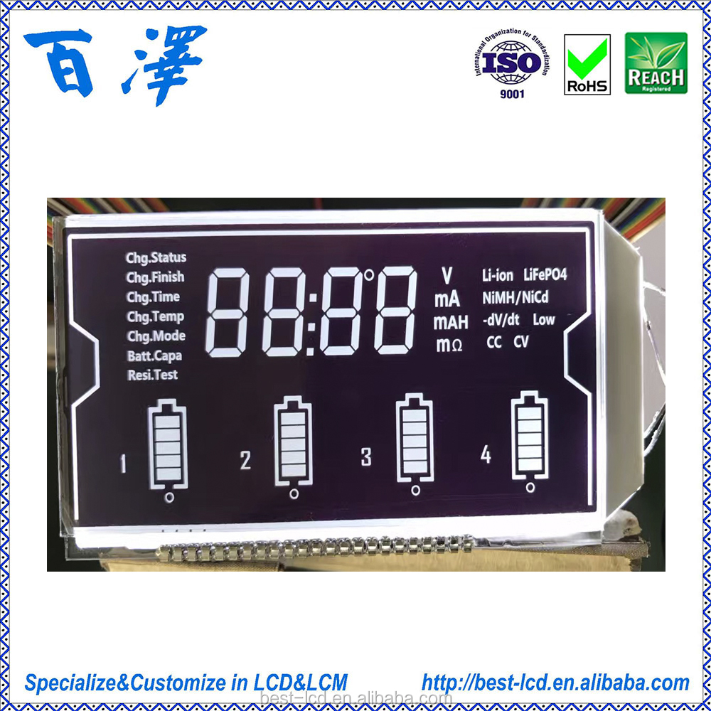 4 digit LCD with backlight Battery LCD