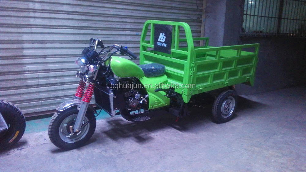 HUJU 200cc 300cc trike motorcycle scooters / 200cc motorcycle engine / 300cc tricycle cargo box for sale