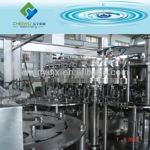 Soft drink processing and filling plant