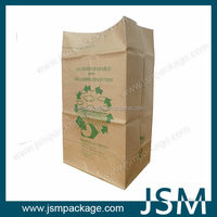 Custom printed recyclable brown kraft paper bag for garbage