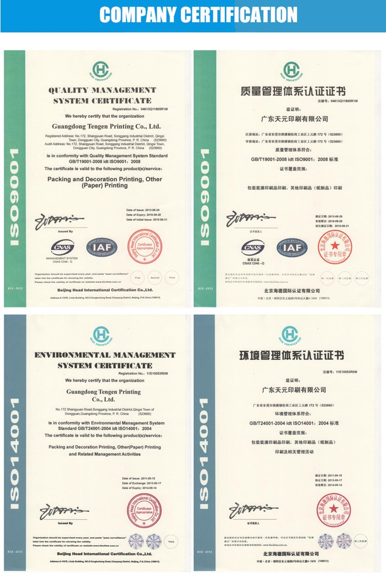 High quality printed logistics air waybill