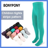 New arrive high quality cotton stripe knitted fashion style kids tight girls cotton tights children tights