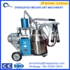 Vacuum pump type cow penis milking machine of spare parts teat cup