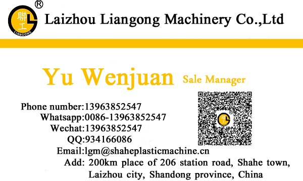 Blowing pp flat yarn extruder Alibaba China supplier high quality pp yarn making machine