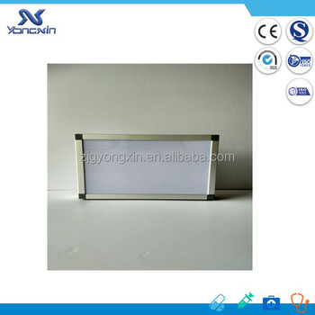 YX-N single panel medical negatoscope, LED technology