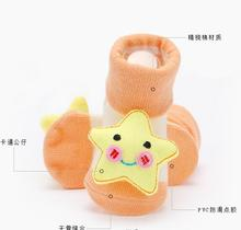 Lovely baby cotton socks with stuffed star