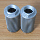 Suction Filter Element for Hydraulic oil filter WU series WU-100X80