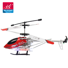 hot selling kids wireless remote control toys single blade mini helicopter for sale