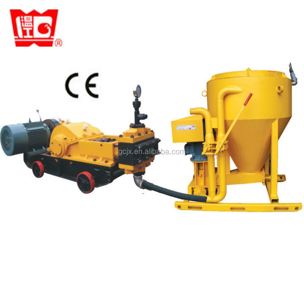 china concrete mixer whirlpool 200 400 800 L cement grout pump mixer