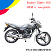 Very cheap gas motorcycle/on road motorbike/motor bike