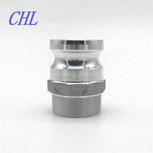 quick camlock coupling type F