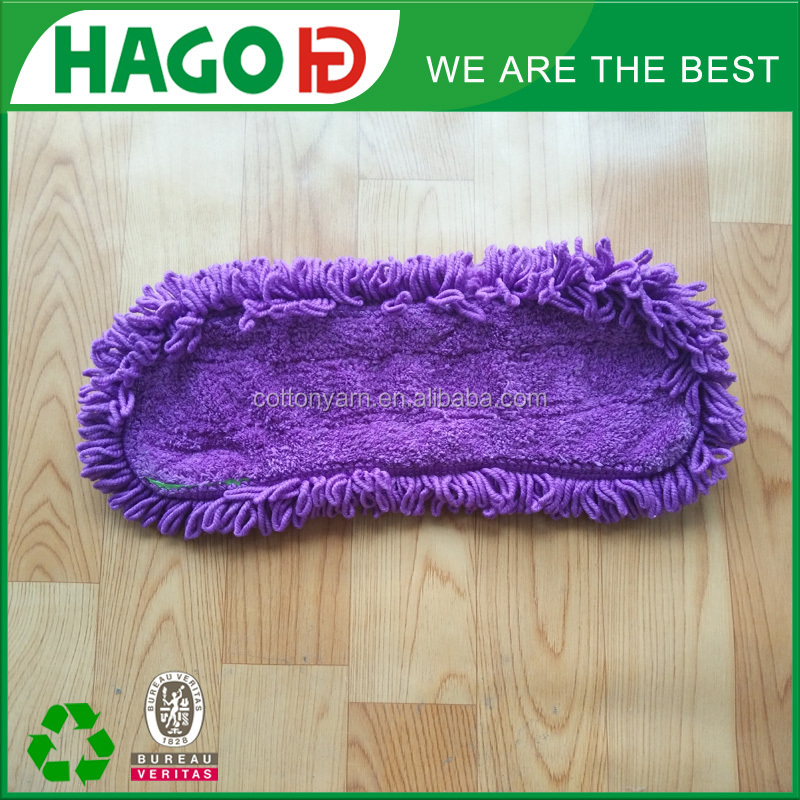 flat mop, floor mop machine
