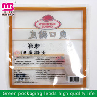Custom printed high barrier bag for meat frozen food packaging with tear notch
