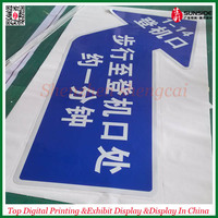 Floor Vinyl Lettering Stickers For Boarding Gate Direction Sign