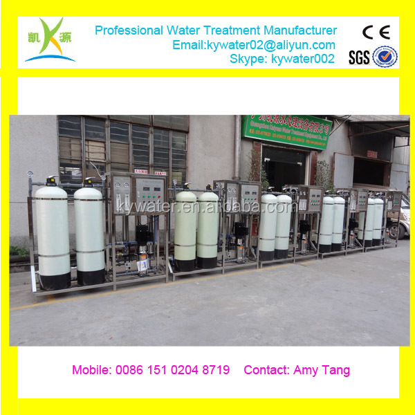 Factory Price CE Approved KYRO-1000 bacteria removal water filter water purification machine