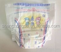 Hot sale pull up adult baby diaper manufactured in China