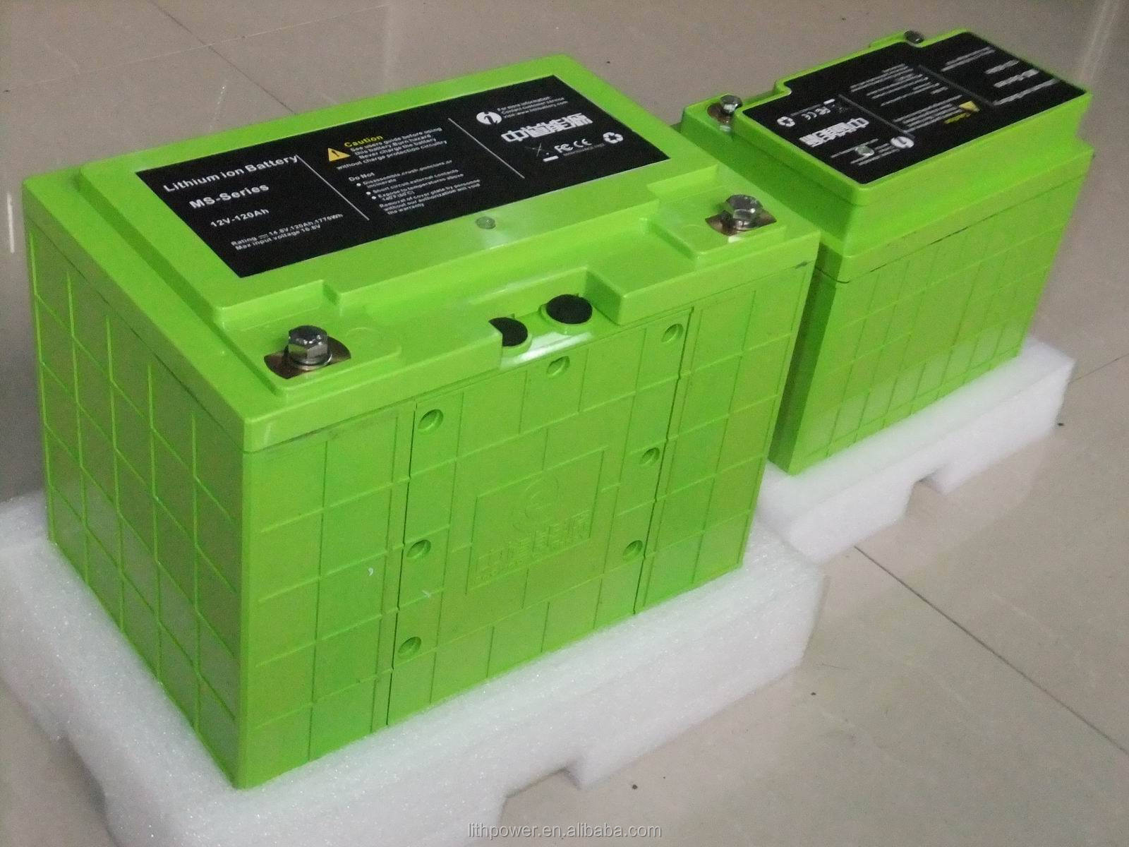 safety and high quality 12v 60ah lifepo4 electrical lawn mower battery