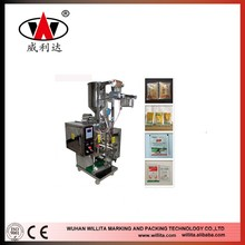 Automatic Powder Vertical coffee food packing machine