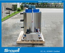 most advanced ideal small size flake ice machine