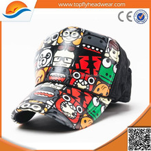 Cute Picture Sublimation Printing Trucker Cap for Children