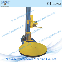 Stretch film pallet wrapping machine
