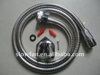 wc shower hose (1.2m to 1.5m)