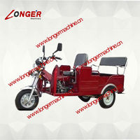 Motor Tricycle |Passenger Tricycle |Cargo Motor Tricycle