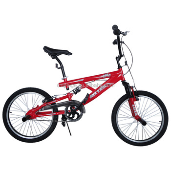 "20""/16"" hot sale suspension freestyle bicycle(FP-FS03)"