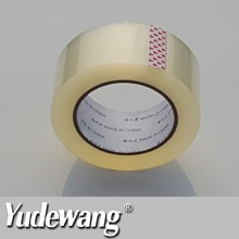 hs Code For Packing Tape Bopp Packaging Package Tape