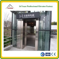 Accessible elevator - Used for Subway station - Foralls elevators