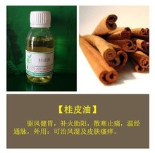 natural cinnamon leaf oil,80% Cinnamaldehyde, cinnamon oil price