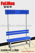 Hpl seating durable changing room used sit up bench