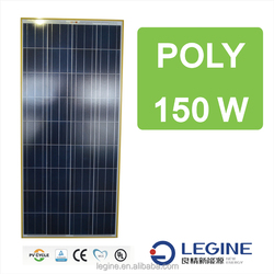 LNE-P POLY high quality lower price Solar Panel 150W with TUV/CE/ISO made in china