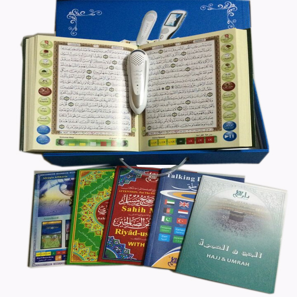 Electronic dictionary translate english indonesia quran pen reader