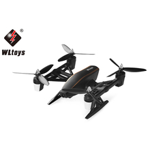 Brushless motor drone with mini hd camera