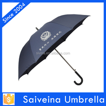 logo printed drink umbrella umbrella parasol speaker umbrella for promotion