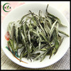 2015yr Early Spring Fuding Bai Mu Dan White Tea
