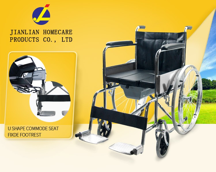 JL609U China Supplier Jianlian Standard Footrest Commode Wheelchair