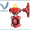 Fire Signal Protection Butterfly Valve Powder Butterfly Valve