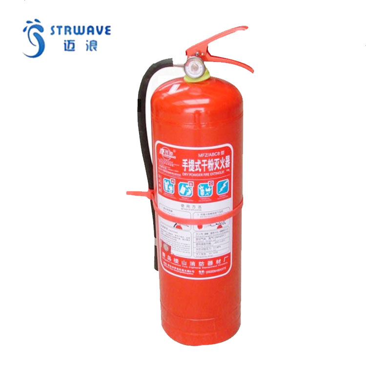 Firefighting Supplies Portable Dry Powder Fire Extinguisher